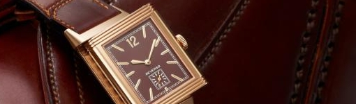 Reviewing The Perfect Ultra Thin Jaeger-LeCoultre Grande Reverso 1931 Brown Dial Replica Watch